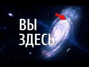 %d0%b2%d1%8b-%d0%b7%d0%b4%d0%b5%d1%81%d1%8c